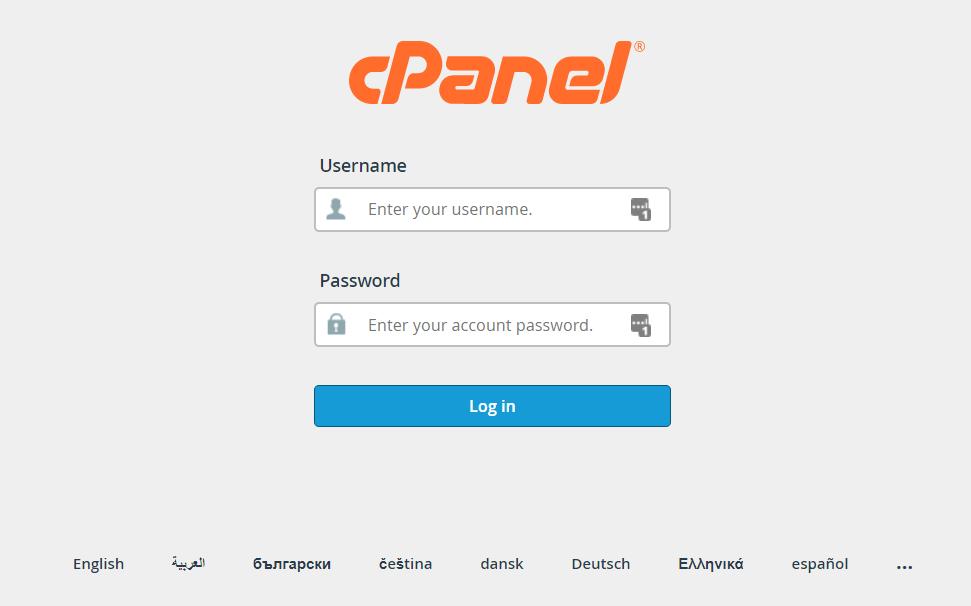 Login halaman cPanel