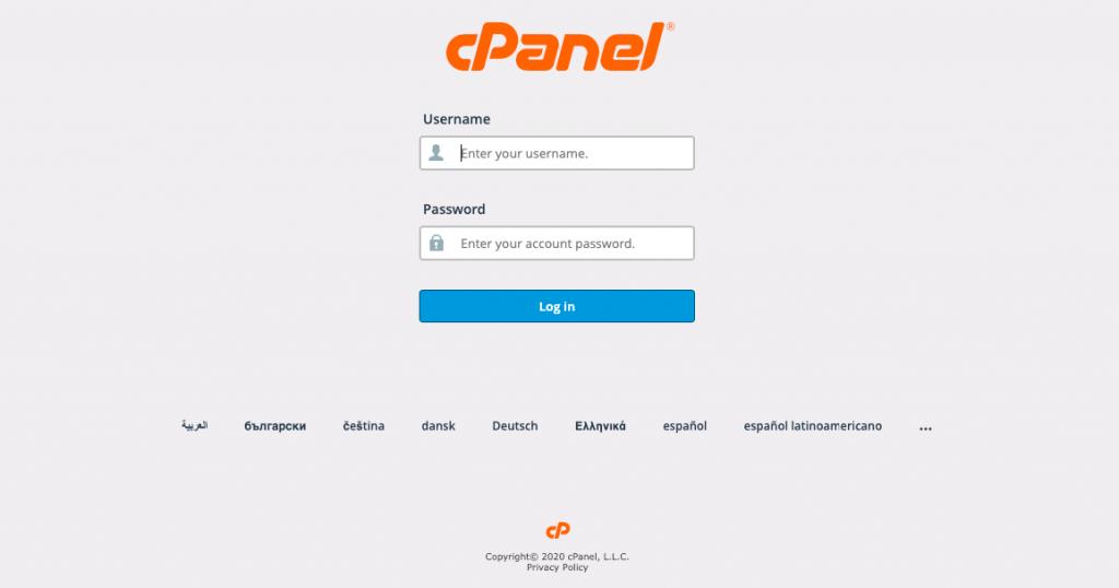 Login ke cPanel untuk melihat password database Joomla